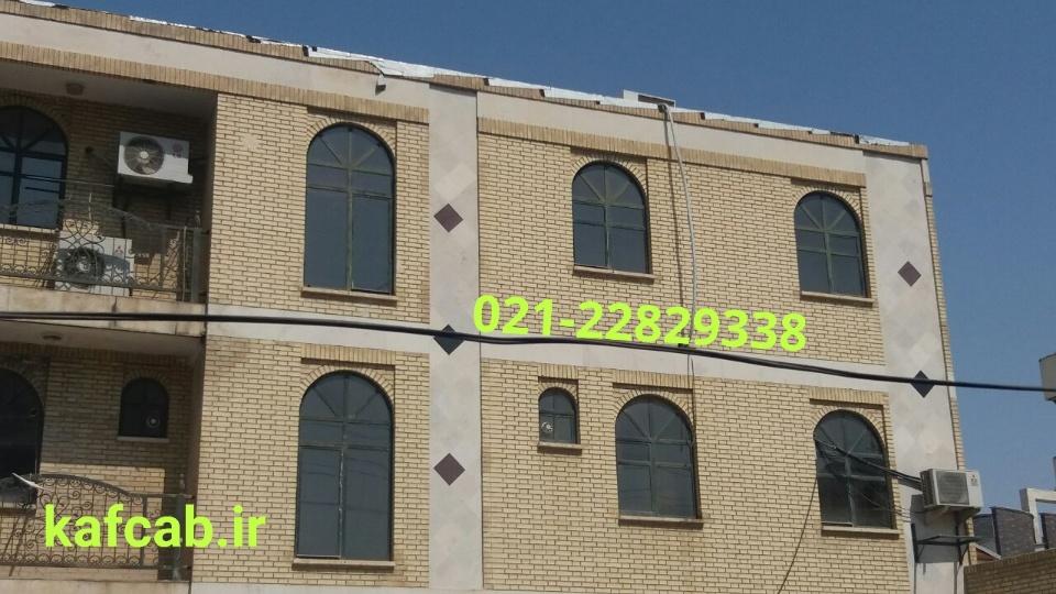 کفسابی ما خدمات سنگسابی  سنگ با دستگاه کلیندکس و نماشویی ساختمان با کادر مجرب ارائه می دهد، rps۲۰۱۷۱۰۰۲_۱۸۴۰۳۰ کفسابی و نماشویی در ساختمان