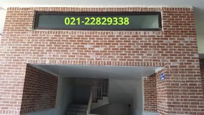 کفسابی ما خدمات سنگسابی سنگ 22829338-021 سراسر کشور با دستگاه کلیندکس و نماشویی ساختمان با کادر مجرب ارائه می دهد، rps۲۰۱۷۱۰۱۱_۱۰۴۹۴۲ کفسابی