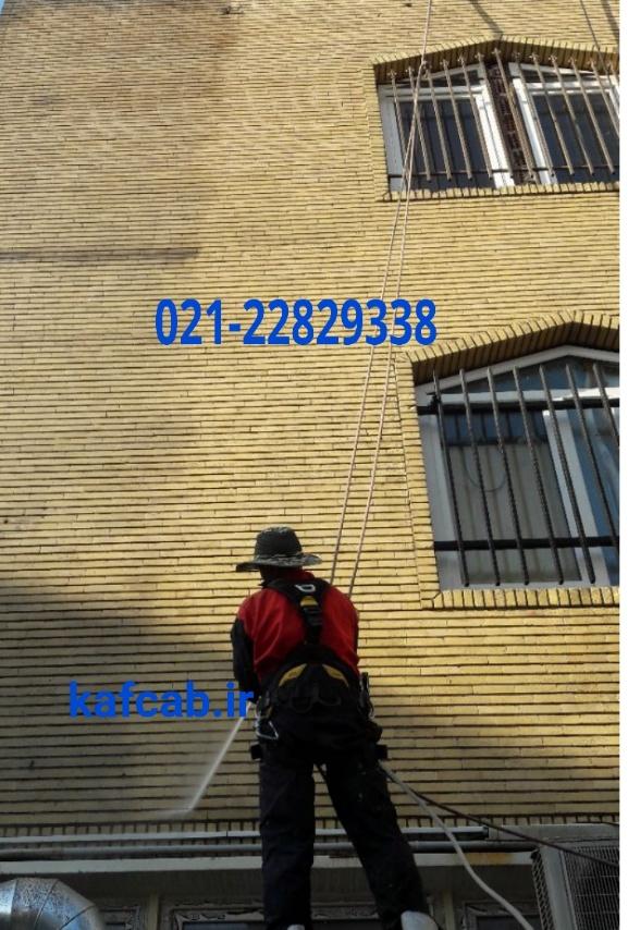 کفسابی ما خدمات سنگسابی سنگ 22829338-021 سراسر کشور با دستگاه کلیندکس و نماشویی ساختمان با کادر مجرب ارائه می دهد، rps۲۰۱۷۱۰۱۹_۲۰۴۰۴۲ کفسابی